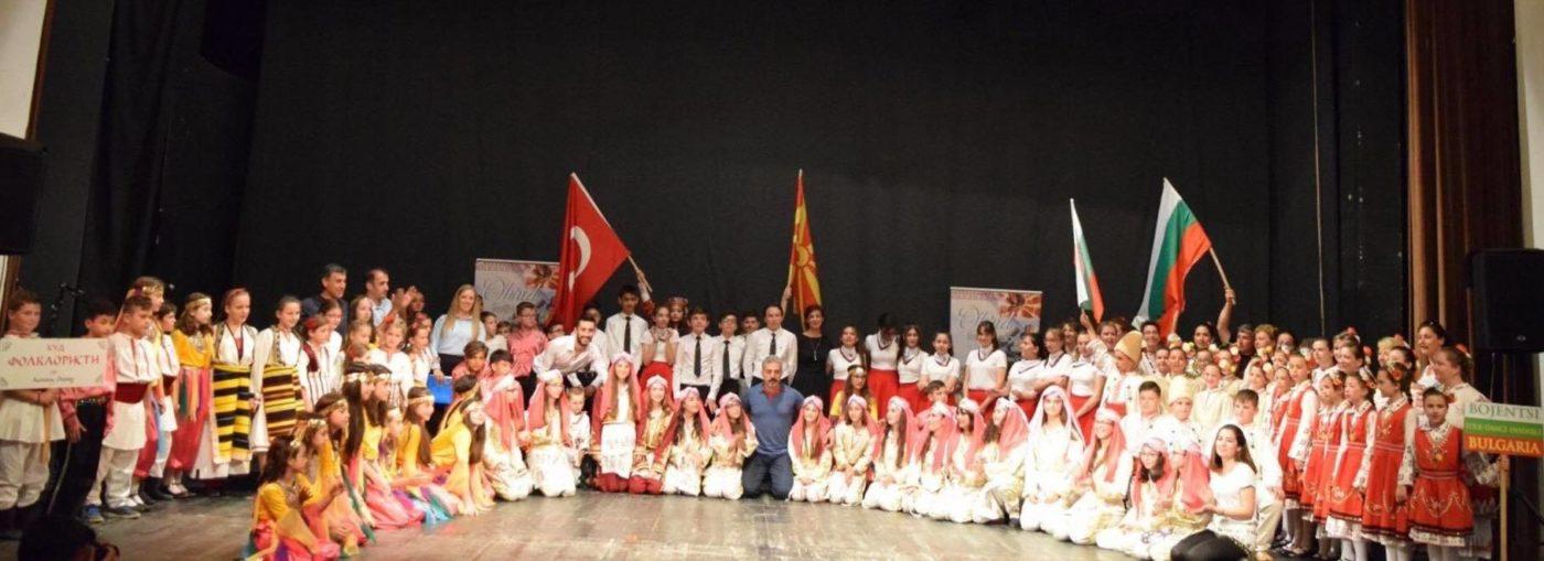 """International Folk Music & Dance Festival """"St  Kiril and Metodij"""" 23"""